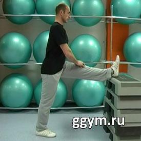 Комплекс упражнений на гибкость. Комплексная растяжка на опоре 1.