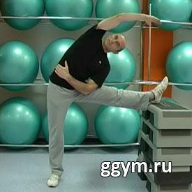 Комплекс упражнений на гибкость. Комплексная растяжка на опоре 3.