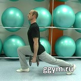 Комплекс упражнений на гибкость. Выпад назад.