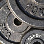 Комплекс упражнений для тренажёрного зала