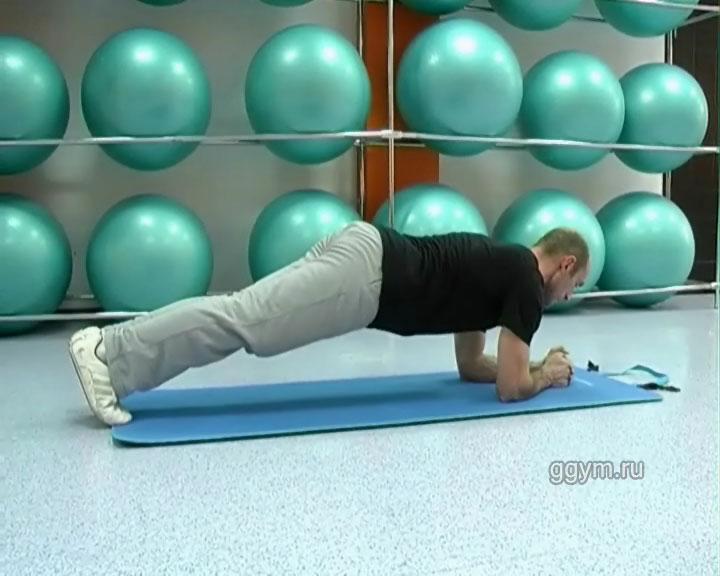 Упражнение для плоского живота. Передняя планка.