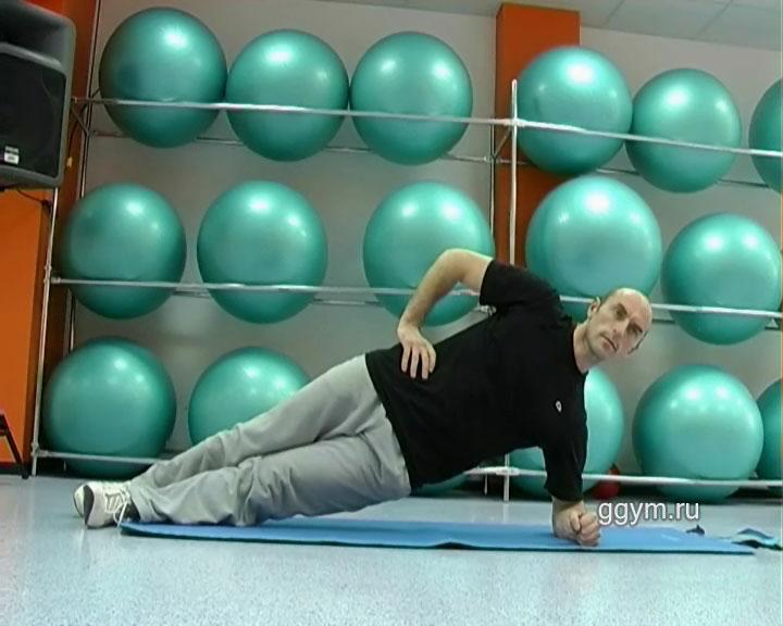 Упражнение для плоского живота. Боковая планка.