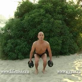 Комплекс упражнений с гантелями. Приседания с гантелями - нижнаяя позиция.