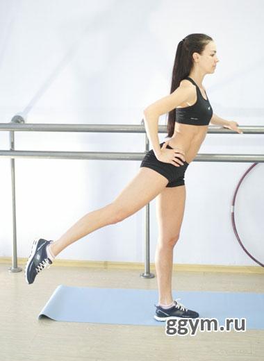Статическая гимнастика. Подъём прямой ноги назад стоя.
