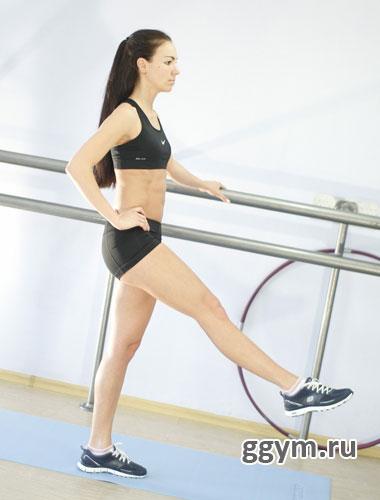Статическая гимнастика. Подъём прямой ноги вперёд стоя.