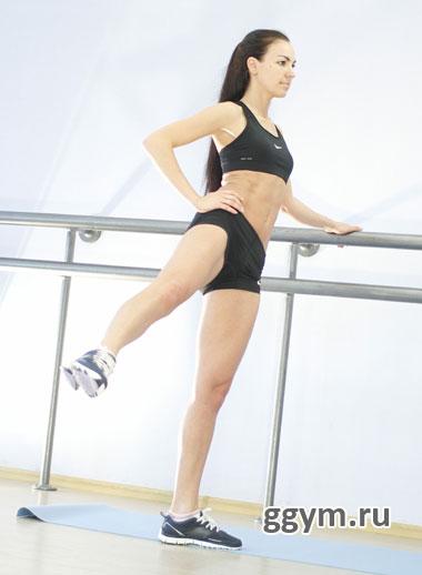 Статическая гимнастика. Подъём прямой ноги в сторону стоя.