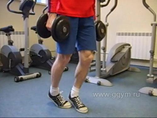 Мышцы голени. Тренировка с гантелями.