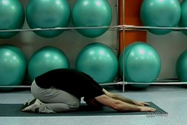 Комплекс упражнений для расслабления спины. Поза ребёнка 2.
