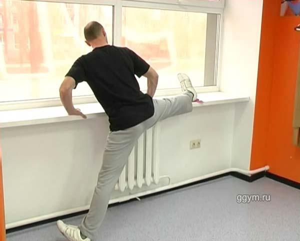 Упражнение на шпагат в домашних условиях
