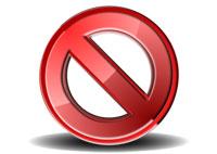 Десять запретов при растяжках