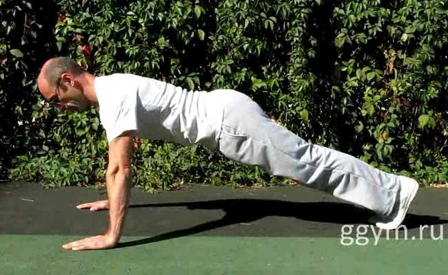 Отжимания от пола. Упражнение для мышц груди.