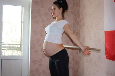 Упражнение для беременных женщин с палкой