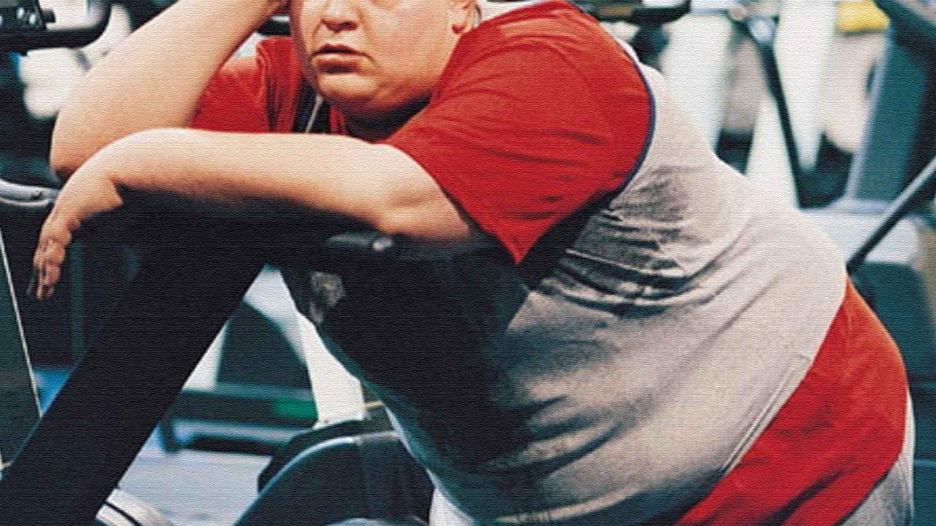 Ненавижу фитнес