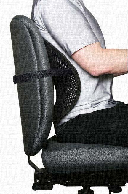 Накладка под спину для того, чтобы сидеть правильно
