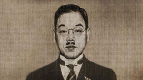 Правила сильного человека Касудзо Ниши
