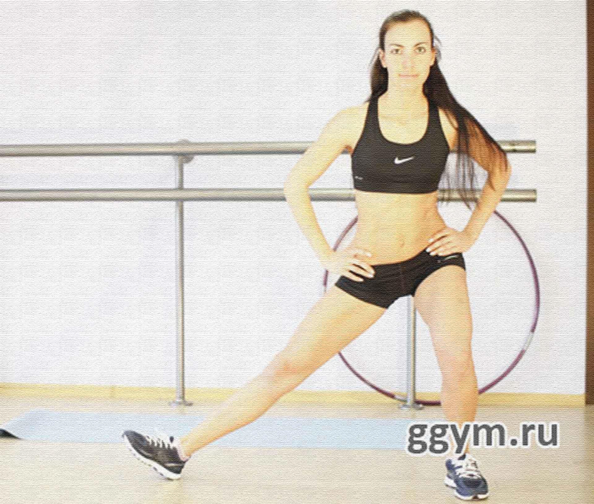 Комплекс статической гимнастики