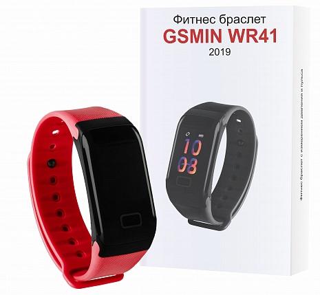 GSMIN WR41– фитнес-браслет по рекомендации тренера