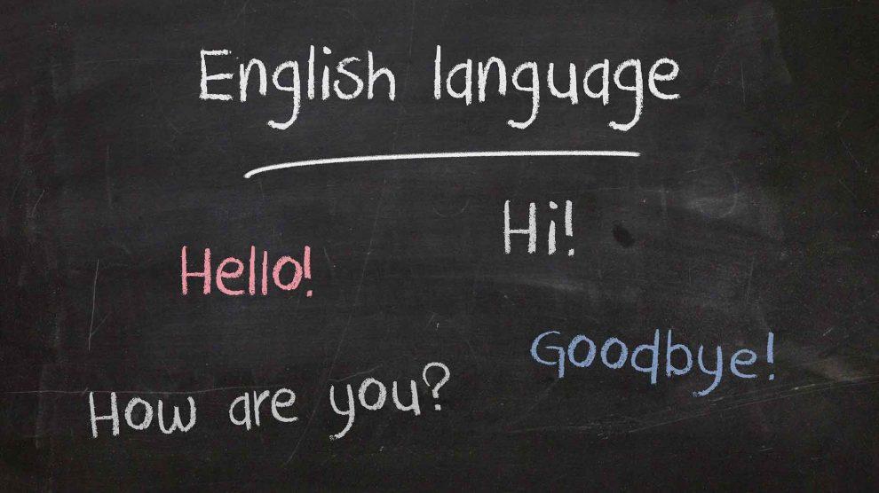 Самые популярные английские слова