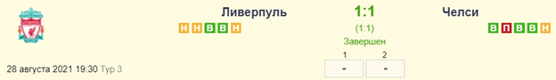 chto-znachit-rezultativnaya-nichya-3