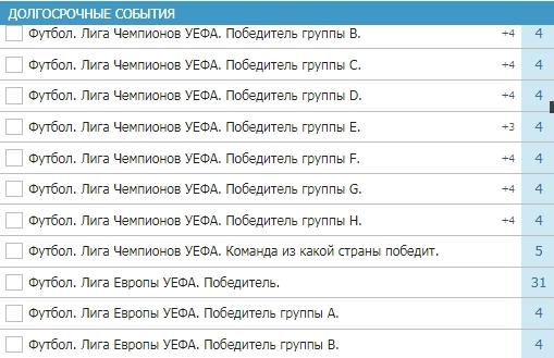 chto-takoe-dolgosrochnaya-stavka-1